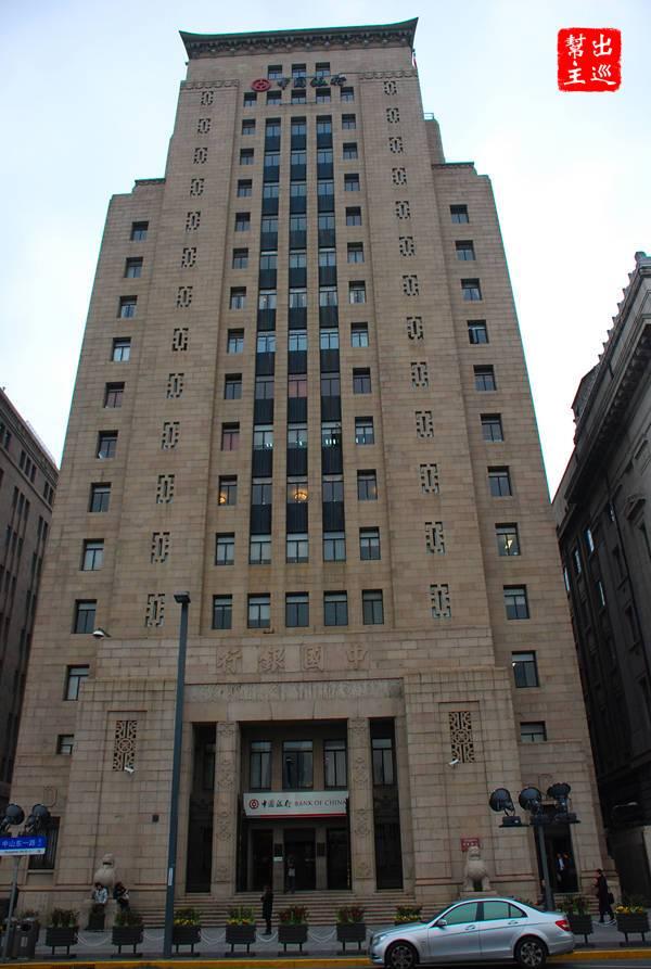 外灘二十三號:中國銀行大樓