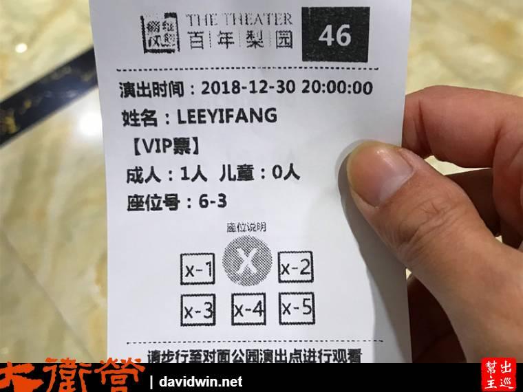 Klook成都蜀風雅韻川劇表演門票