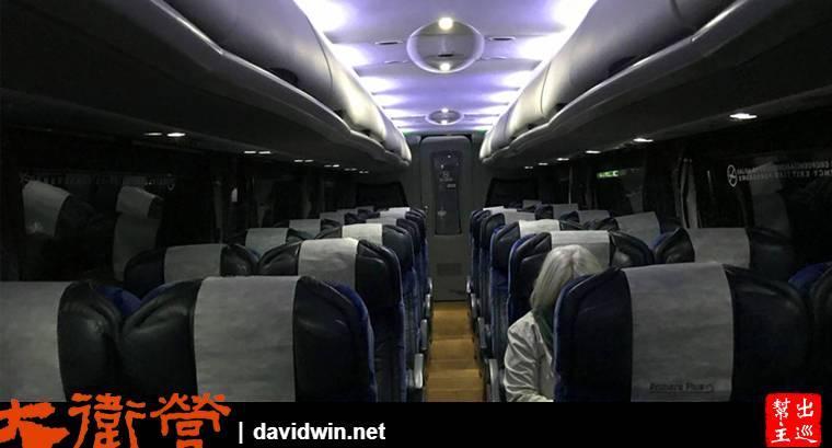 前往瓜納華托夜車