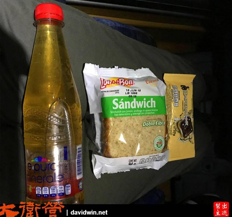 前往瓜納華托夜車車上餐飲