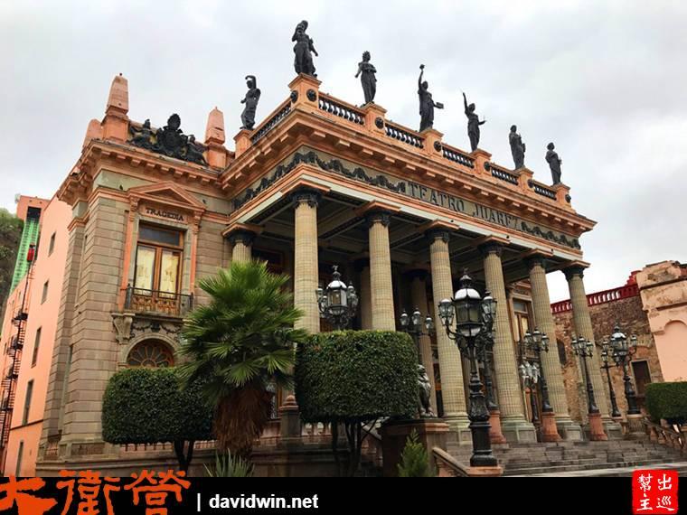 華雷斯劇院 (Teatro Juárez)