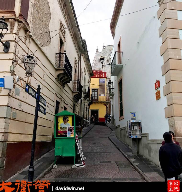 瓜納華托『接吻小巷』