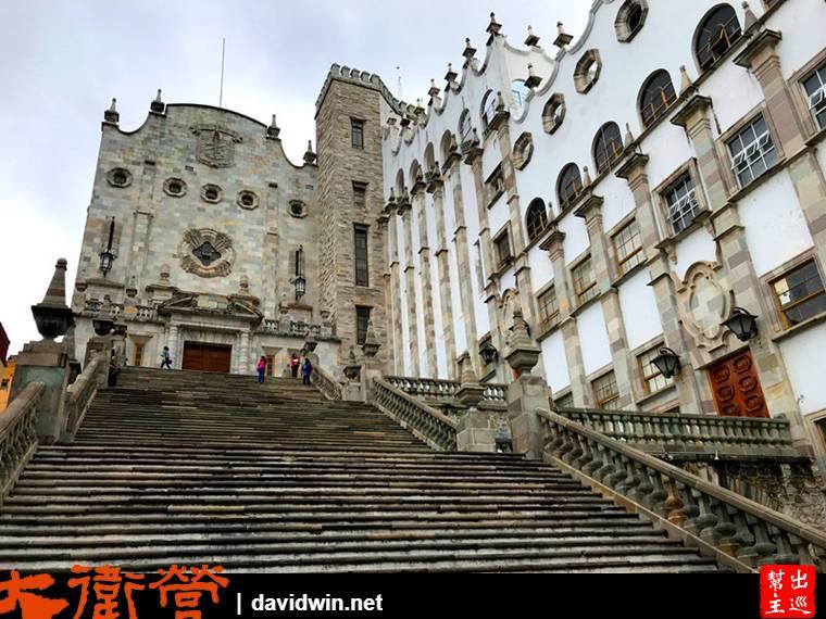 瓜納華托大學,同樣非常醒目,有點城堡的感覺。