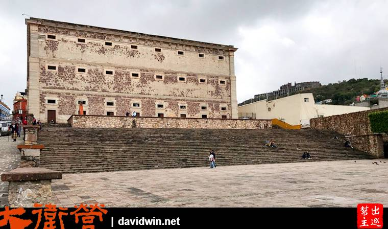 瓜納華托區域博物館 Regional Museum of Guanajuato