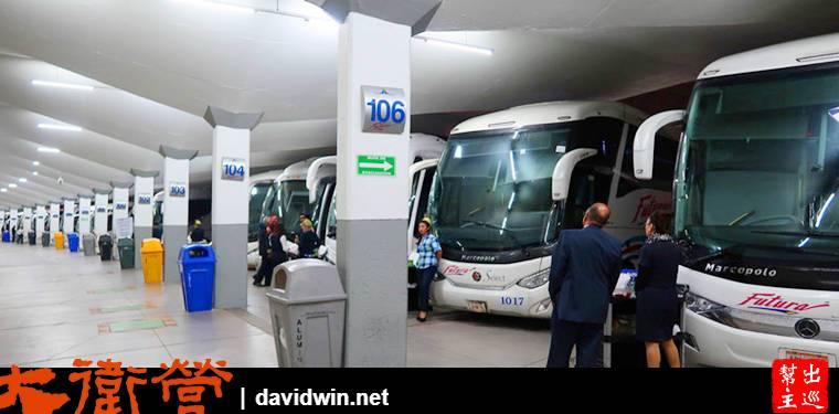 墨西哥Northern Bus Terminal