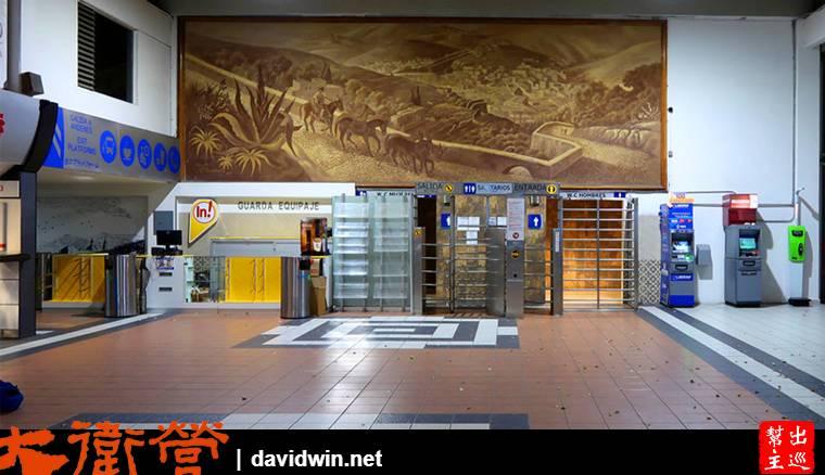 瓜納華托巴士站