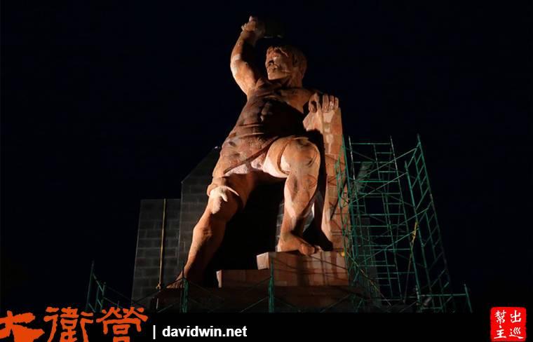 瓜納華托皮畢拉紀念碑