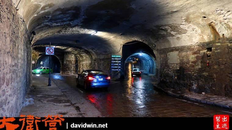 瓜納華托是知名的『地下道城市』