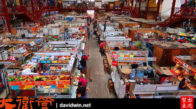 伊達爾戈市集 Mercado Hidalgo