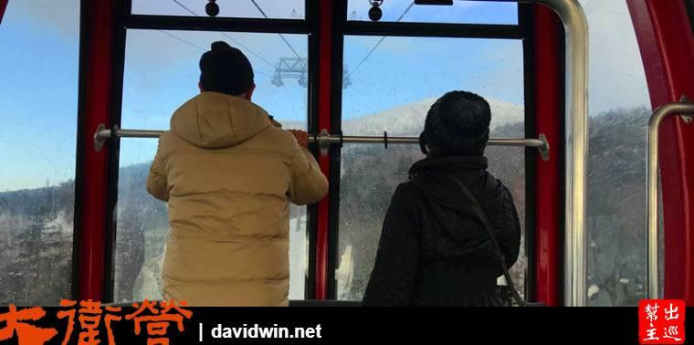 利用窗戶往外看,已經可以發現樹冰的蹤影了