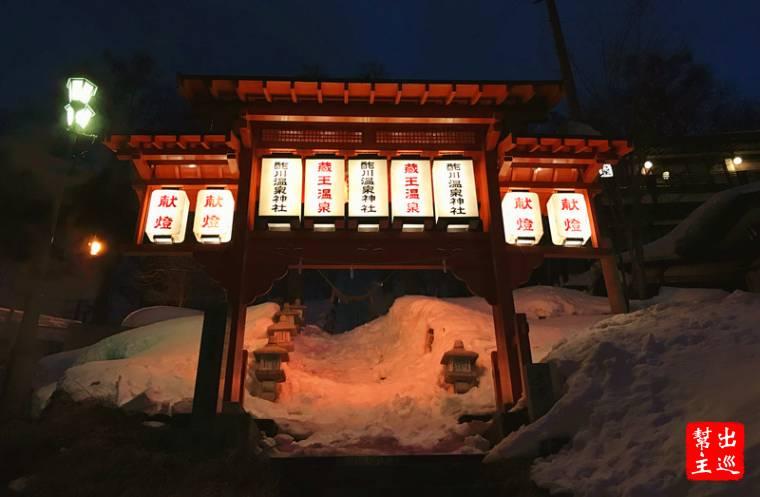 滑雪、泡湯、樹冰一次滿足:藏王