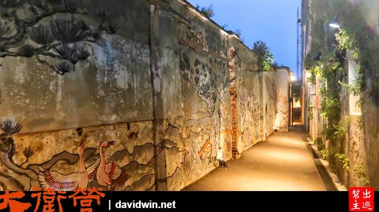 廊1919彩繪牆面