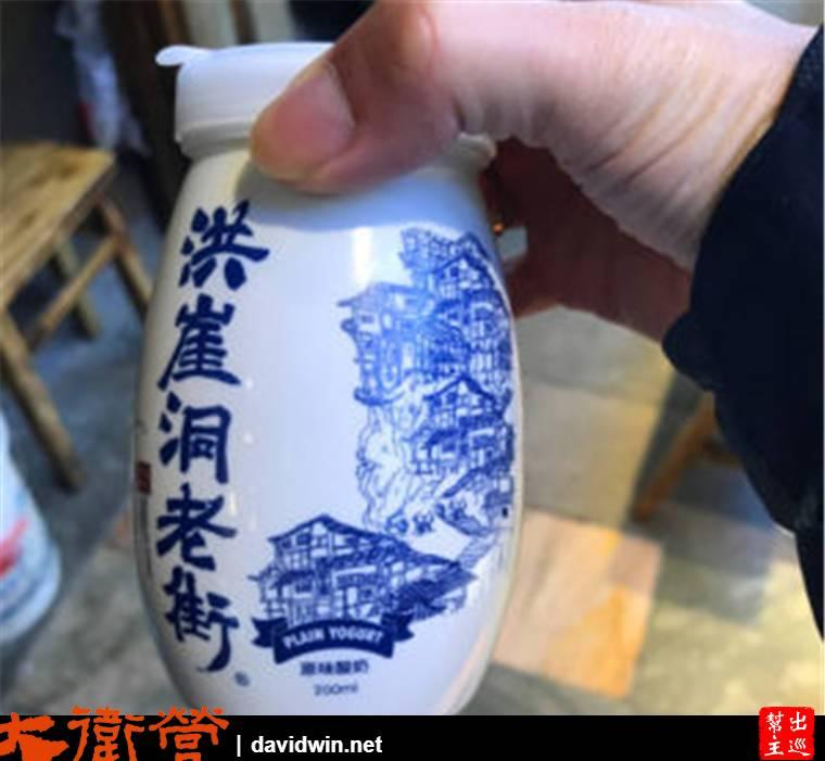 罐裝的酸奶(就是台灣人說的:優酪乳)