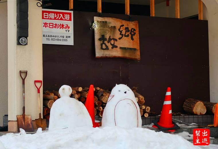 門口有小雪人、小龍貓在迎接我們