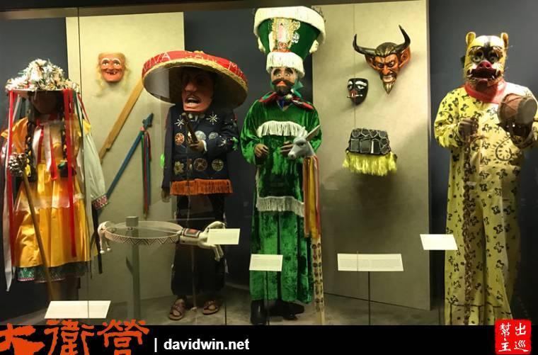 墨西哥文明的傳統服飾與面具等生活相關的展品