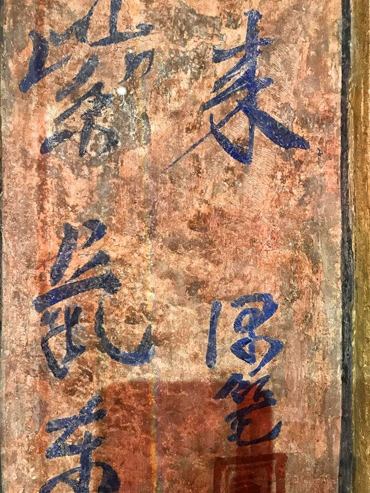 廊1919經典古壁畫