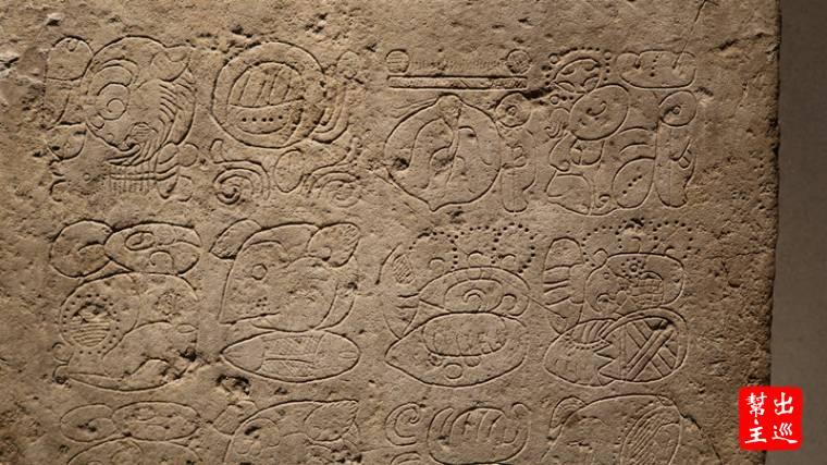 符號圖騰也是重要的文化遺產,其中馬雅文明的象形圖案文字是一大特色