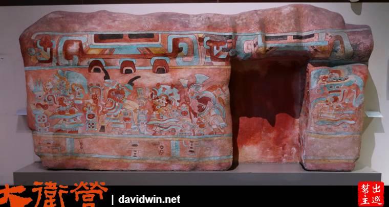 墨西哥國立人類學博物館 National Museum of Anthropology