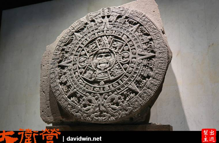 阿茲特克曆法石