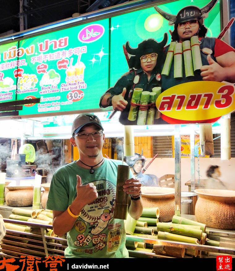 在夜市裡有兩兄弟的竹筒飲料很有名,一胖一瘦的老闆就像勞來與哈台