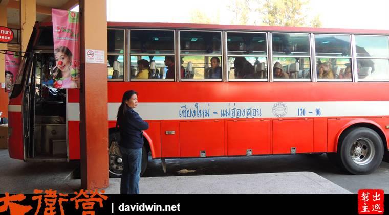 大巴士或Mini Van