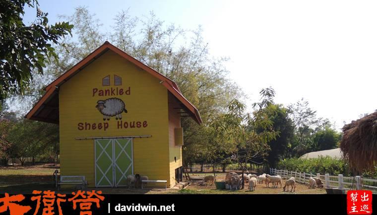 出名的咖啡店,特色是有羊可以餵食