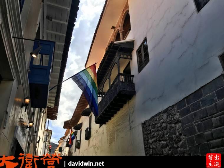 七彩城市旗