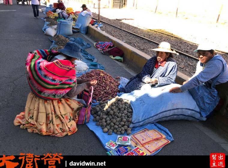 祕魯的馬鈴薯種類超過3,500種
