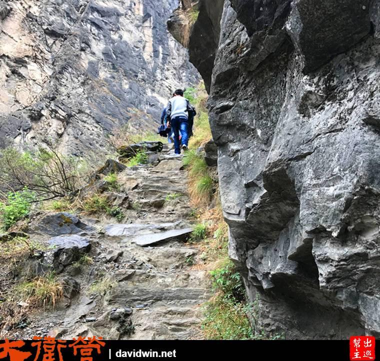 爬出峽谷,一路向上