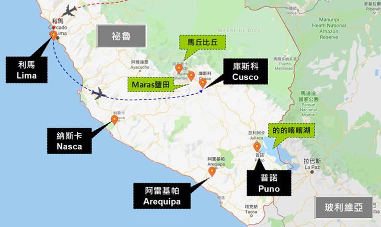 秘魯旅行地圖