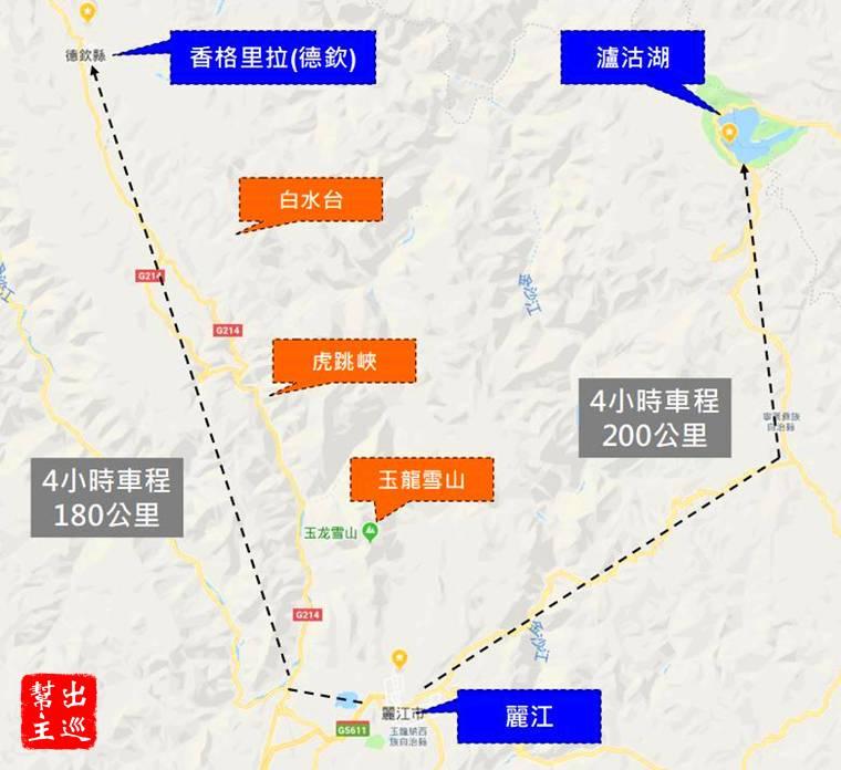 從昆明到大理,再到麗江,然後以麗江為中心,向東北前往瀘沽湖