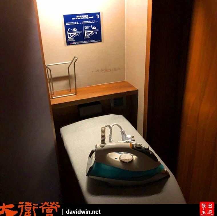 上海東方商旅酒店房間內部介紹