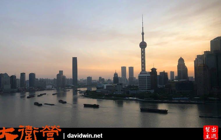 上海東方商旅酒店窗外景觀