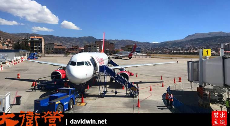 利馬前往庫斯科你可以選擇巴士或飛機