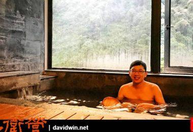 熱騰騰的溫泉,望著窗外的景致,不時還有許多白鷺鷥飛過,一個愉快的午後約會時光