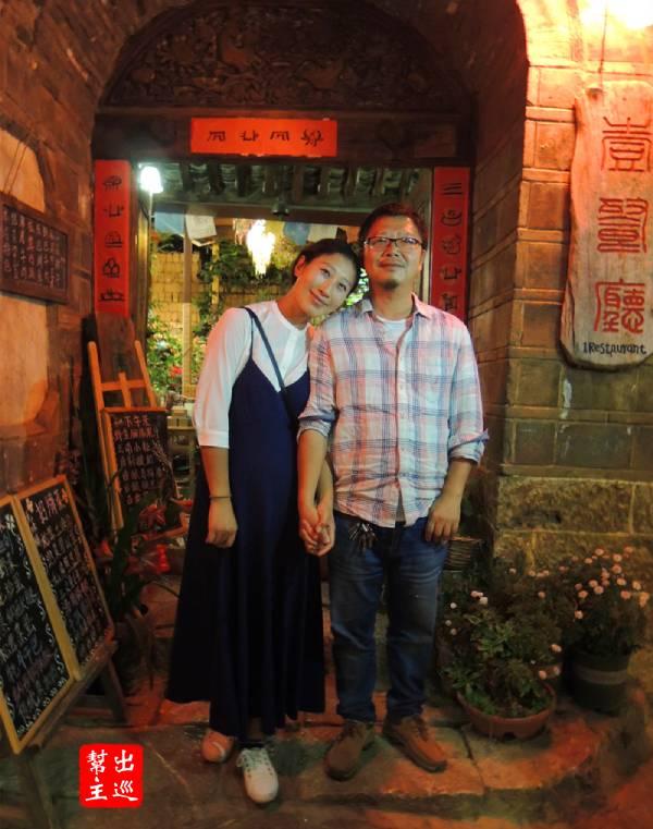 """臺灣的阿寶非常的質樸,說話舉止都有台灣人的""""古意"""",而安徽姑娘亞亞則是最佳賢內助"""