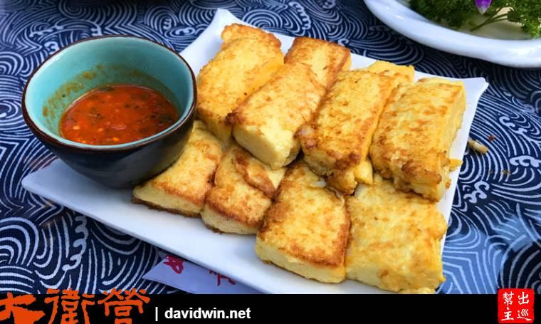 【私房煎豆腐】石磨的豆腐有著濃郁的豆香氣息,煎得表面金黃酥脆,內部滑嫩