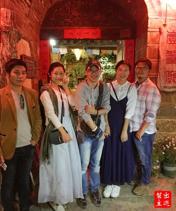 上海姑娘丟丟與彞族青年、台灣男兒阿寶與安徽姑娘亞亞
