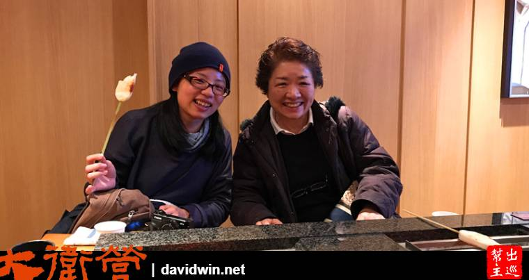 日本大媽,聽說我們是從台灣來的,開心的一直跟我聊天,然後他的魚板就整個黑掉了
