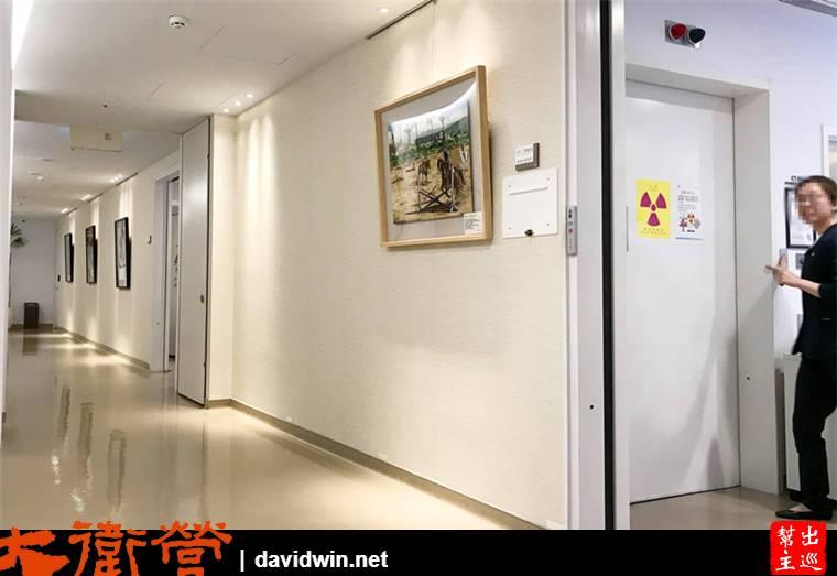 走道上掛滿了畫,又沒有一大堆病患,整個很有貴賓的感覺