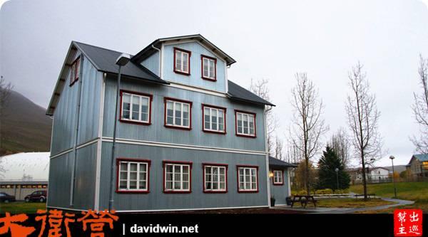 冰島住宿攻略Gamli Skólinn Húsavík
