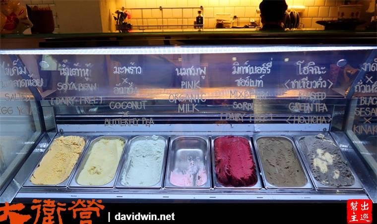 這裡竟然有豆漿口味、鹹鴨蛋口味的冰淇淋