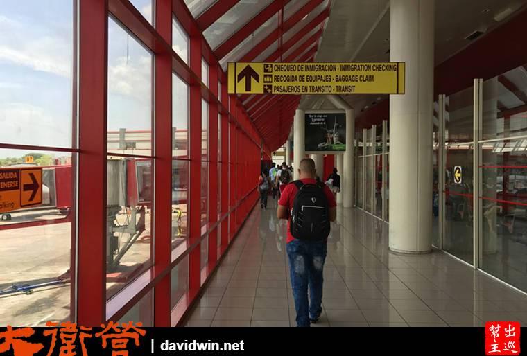 古巴的入境與其他國家大同小異,但是海關的處理速度很慢
