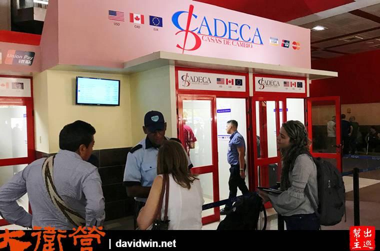 哈瓦那機場的自動兌換機,要排隊很久,掃描護照後插入外幣就會自動換為CUC。