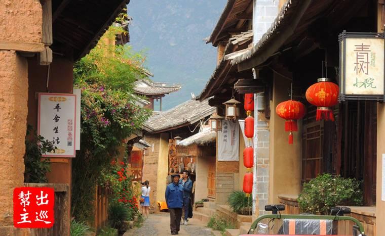 【中國|雲南】茶馬古道上最後遺留的市集:沙溪古鎮