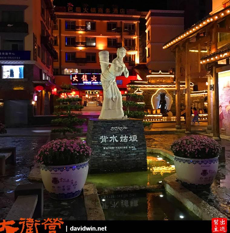 『揹水姑娘』的雕塑算是康定城的代表了,這也就是搶頭水的習俗