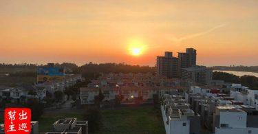 在陽台就能欣賞夕陽的美景!是不是很美呢