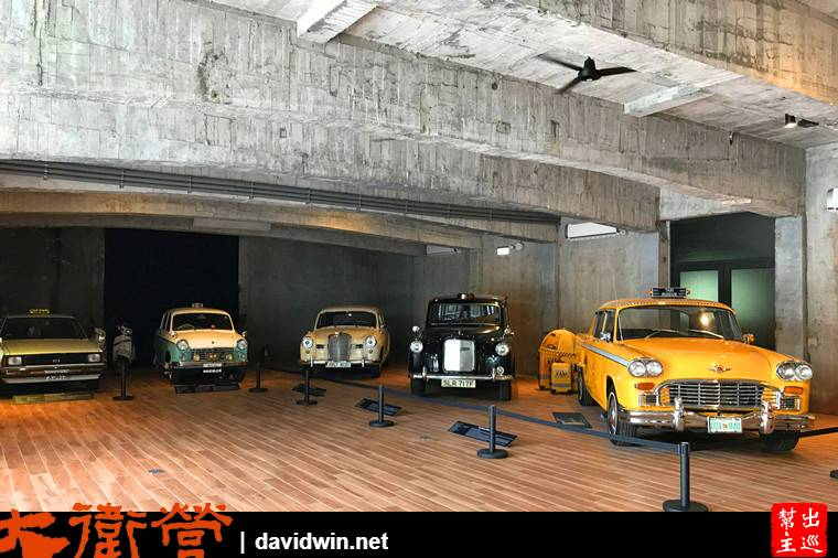 宜蘭計程車博物館展出的車輛