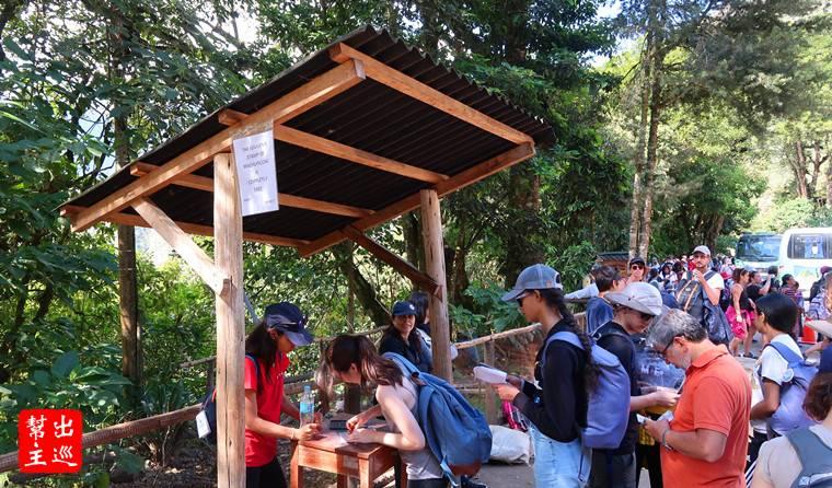 馬丘比丘景區的入口處,所有的遊客都在這裡集結購票入場