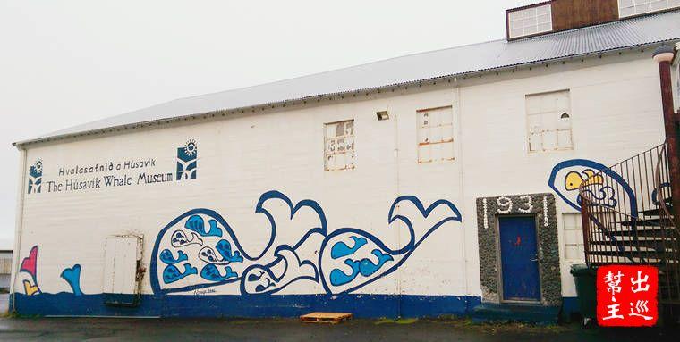 碼頭旁邊還有一個大倉庫,上面塗鴉了非常可愛的鯨魚